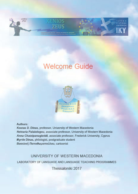 Welcome guide English 1